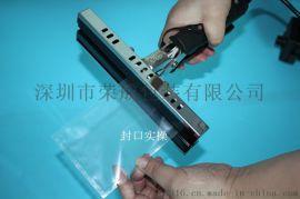 手钳式封口机CS500型号供应