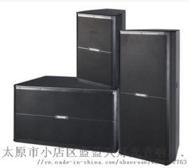 山西惠威天盛专业音视频灯光音响系统集成商