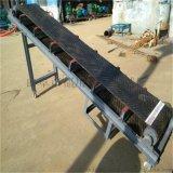可升降皮带输送机 600宽装车输送机qc