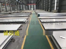 进口耐磨2507不锈钢卷板天津双相不锈钢规格齐全