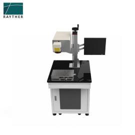小型激光打标机 口罩打码机uv紫外激光打标机