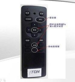蓝牙语音遥控器模组方案