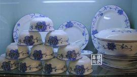 陶瓷餐具,56头套装餐具价格