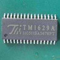 IC芯片打磨、刻字、激光镭雕
