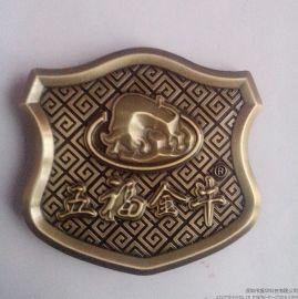 定制立体锌合金电镀古金汽车座垫金属标牌 汽车注塑标牌 酒水标牌