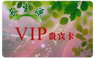 專業訂做各種工藝ID/IC卡(PVC卡)
