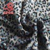 2015新款女士高端提花毛呢面料  羊毛布料
