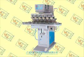 在饰品上移印字移印图案机器LH-M6/C 宁波半自动六色运输带移印机