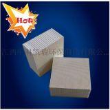 堇青石蜂窩陶瓷催化劑載體