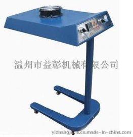 批发供应移动烘干机,隧道烘干机 衣服烘干机