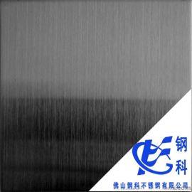 供应黑钢拉丝不锈钢装饰板,拉丝无指纹黑钛不锈钢板