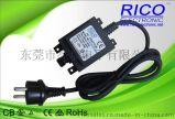 RCO-5712030 防水变压器