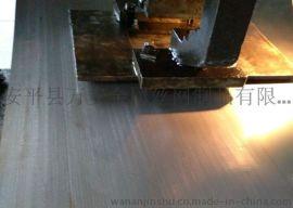 镀铝锌穿孔压型钢板白灰色静电粉末喷塑