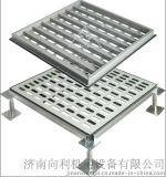 批發零售孔型防靜電通風地板 品質地板 機房轉用 通風強 架空地板濟南向利機房