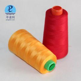 303高强度缝纫机线 缝纫宝塔线 专用线宝塔线2700码 缝纫线工厂
