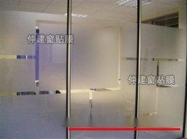济南形象墙制作 济南办公隔断玻璃贴膜 济南装饰膜