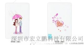 卡片移动电源超薄充电宝商务广告礼品定制LOGO