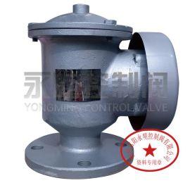 【氮封装置储罐】永明GFQ-1型全天候防爆阻火呼吸阀现货供应