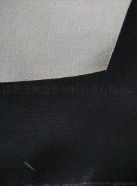 芳纶止水布芳纶涂橡胶面料芳纶防水复合面料