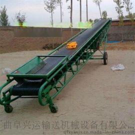 供应粮食输送机 移动式散粮装车皮带机 轻型输送机价格y2