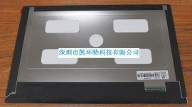 群创10.1寸EJ101IA-01G 全视角IPS液晶屏