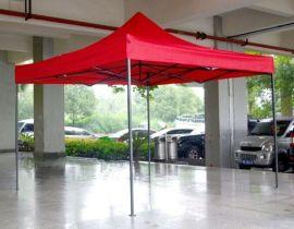西安广告伞、遮阳四角帐篷,排版印字送货一条龙
