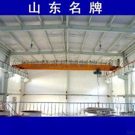 山东LDA10吨单梁起重机