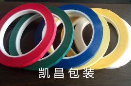 宁波绝缘玛拉胶带,马拉胶带厂家批发,麦拉胶带批发