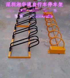 自行车停放架深圳自行车停车架厂家