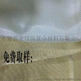 供应江阴蓝壹牌防火布/江阴防火窗帘布