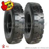 【防爆轮胎】工程机械轮胎 矿山防爆轮胎-台州宝谊