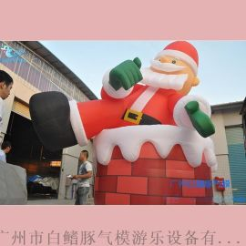 白鳍豚厂家直销圣诞节用品充气圣诞老人充气卡通充气圣诞饰品圣诞老人公仔