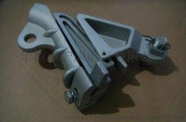 批发NXL自锁式铝合金耐张线夹