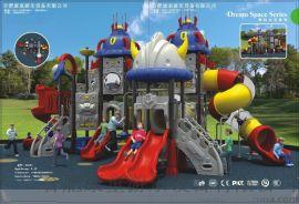 游乐设备 幼儿园滑梯 儿童游乐设施 儿童室外组合滑梯