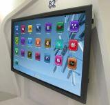 清遠互動式液晶觸摸一體機,幼兒園多媒體教學觸摸屏一體機
