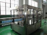 矿泉水灌装生产线液体灌装机 厂家直销质量保证优惠