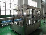 礦泉水灌裝生產線液體灌裝機 廠家直銷質量保證優惠