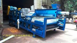供应LDD1500S8W带式压滤机;污泥脱水机