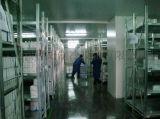 程阳制冷采用国内外先进生产技术和设备,专业生产各种规格{冷库安装},产品广泛应用于食品,医药,化工,酒店等行业.全国电话:13706172486