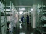 程陽制冷採用國內外先進生產技術和設備,專業生產各種規格{冷庫安裝},產品廣泛應用於食品,醫藥,化工,酒店等行業.全國電話:13706172486