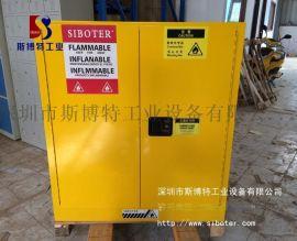 工业安全柜,防火防爆安全柜