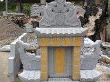 大理石雕刻機配置價格 廠家直銷墓碑刻字機