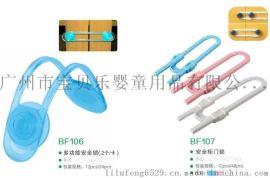 宝德代工oem贴牌BF106宝宝多功能安全锁 安全柜门锁 抽屉锁