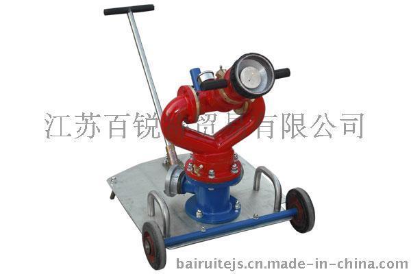 PSY20-40移动式消防水炮 3C认证消防水炮厂家直销