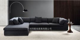 欧也家具S15001-1时尚简约现代转角布艺沙发