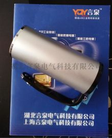 led强光救援探照灯YJ1202