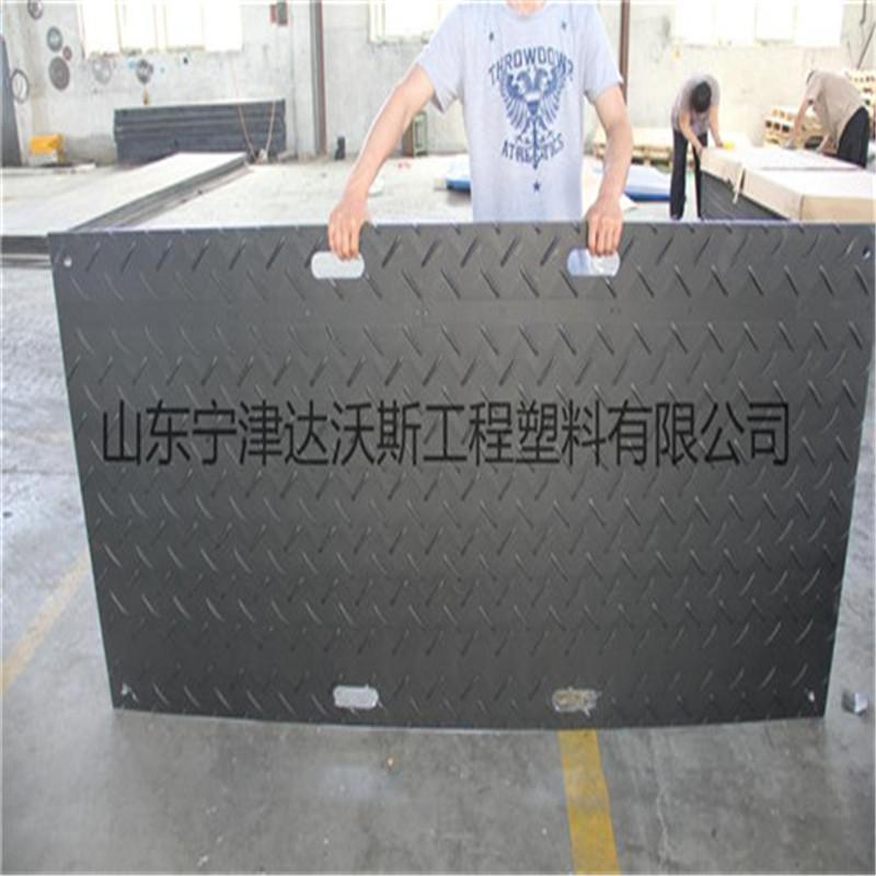 达沃斯2440*1220*12.7抗压防滑聚乙烯铺路板