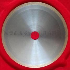 厂家直销100*12.7*0.3金刚石超薄切割片|磁性材料、光学元件专用钻石金属切割锯片