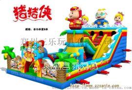 2016年新款大型充气滑梯  邯郸市猪猪侠充气蹦床滑梯