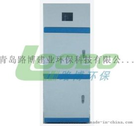 LB-1000TN总氮在线分析仪